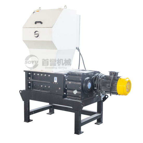 Twin Shaft Shredder/Small Shredder