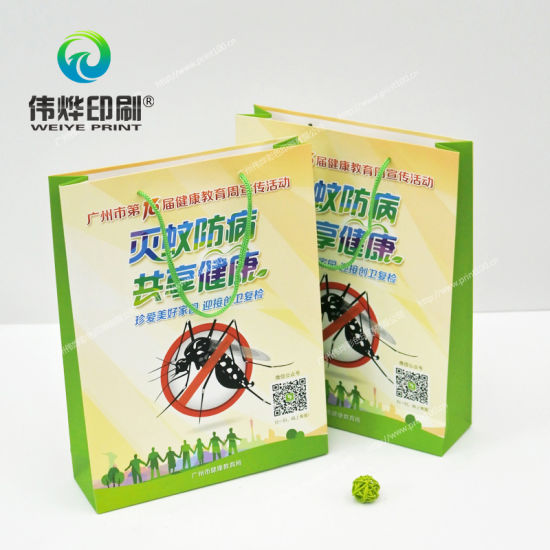 China Paper Printing Packaging Bag for Mosquito Medicine