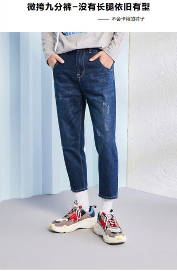 High Fashion Popular Classic Energetic Men′s Denim Jeans pictures & photos