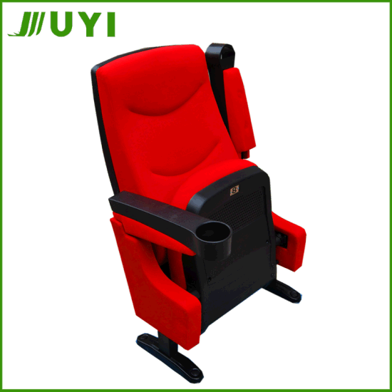 China VIP Cinema Chairs Seating Movie/Theater Chair with Plastic Armrest  sc 1 st  Chongqing Juyi Industry Co. Ltd. & China VIP Cinema Chairs Seating Movie/Theater Chair with Plastic ...