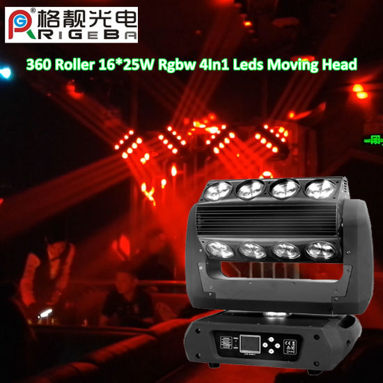 New Disco Stage Lighting Effect Beam 360 Roller 1625W RGBW 4in1 LED Moving Head Light