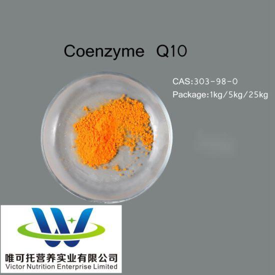 Nhu/Shenzhou/Zmc/Kindoway Coenzyme Q10/Coq10/Ubiquinone 10 99% CAS 303-98-0