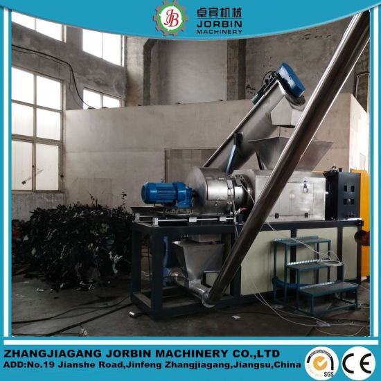 Plastic PP PE Film Recycling Dewater Machine