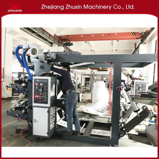Yt-2100 Printer Printing Machine for Producing Paper Packing Bag