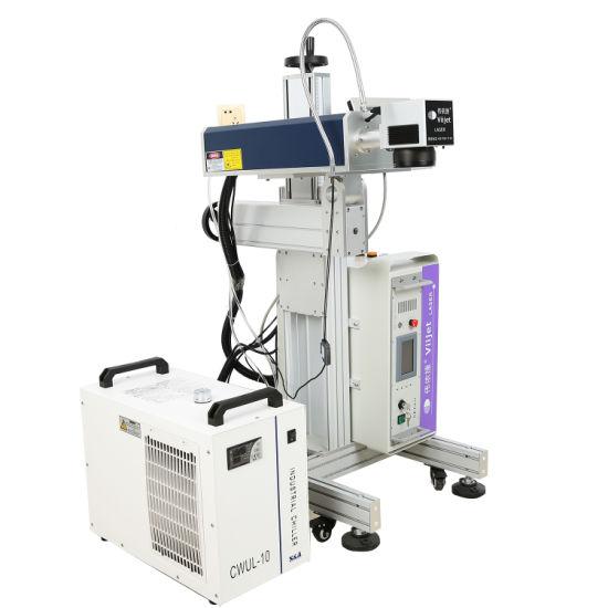 Factory Price 3W/5W/10W on-Line Laser Machine UV Laser Engraving Machine Superfine Laser Marking Machine Engraving Machine for Glass/Electronics/Cosmetics