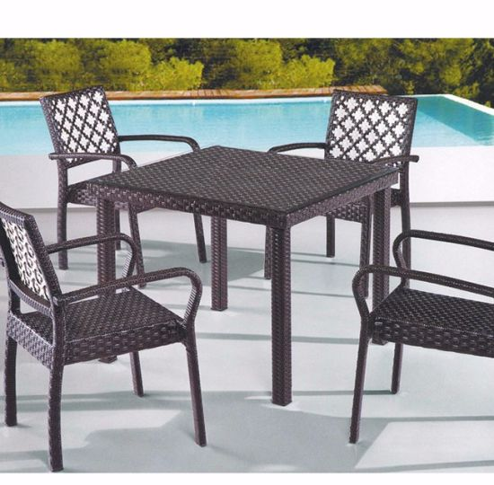 Resin Wicker Patio Furniture Table