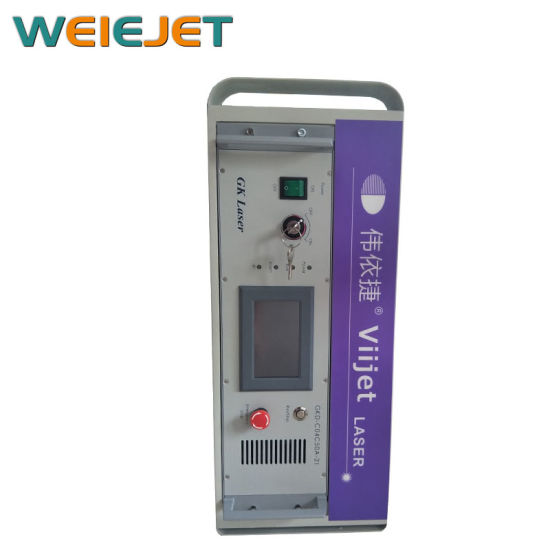 UV Laser Printing Printer/ Marking/Engraving Machine/ for Cosmetic/Packaging Bag/ Two-Bar-Codes Cutting Machine
