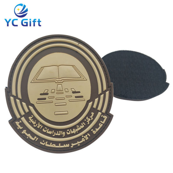 Custom PU Kuwait Military Tactical Gear Police Uniform Patches Fashion Clothing Hang Label Printing Sticker Military PVC Rubber Patch with Design Logo (PT07-C)