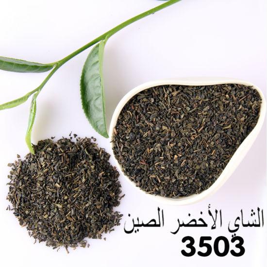 Chinese Gunpowder Green Tea 3503 Tea Leaves