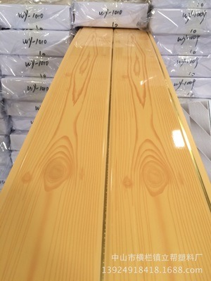 Building Materials Plastic Lamination Wood Panel PVC Ceiling, Decorative Wall Panel