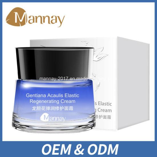 Facial cream manufacturer