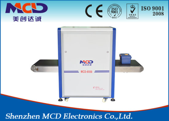 High Definition and Penetration X-ray Luggage Scanner (MCD-6550) pictures & photos