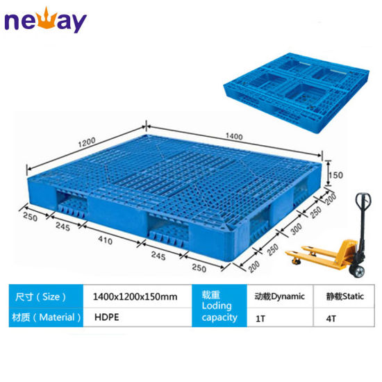 Cheap Injection Plastic Modling Type Hige Quality Brown Plastic Pallet 1200*1200*150mm pictures & photos