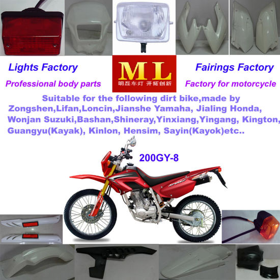 Motorcycle Parts for Chinese Dirt Bike 200gy-8 - China Dirt Bike