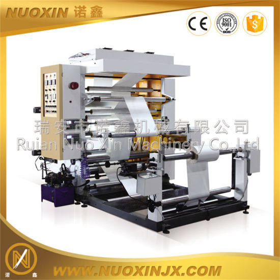 Non Woven Sheet Cutting Machine with 2 Color Printing Machine pictures & photos