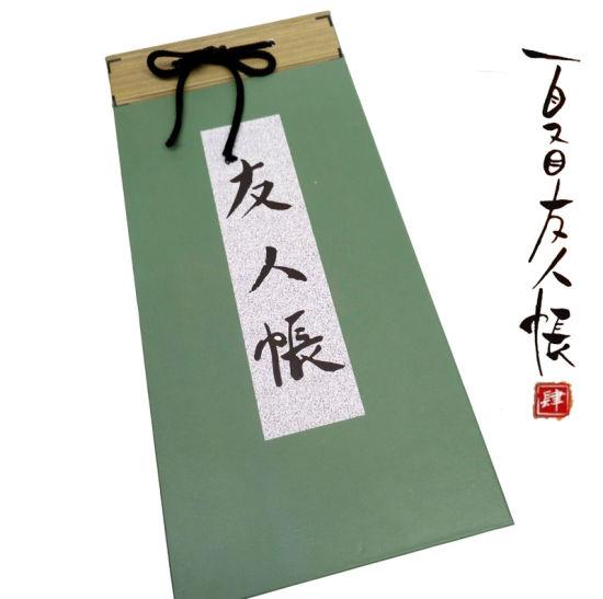 Natsume Yuujinchou Cos Prop Anime Cartoon Gift Memo Pad Notebook