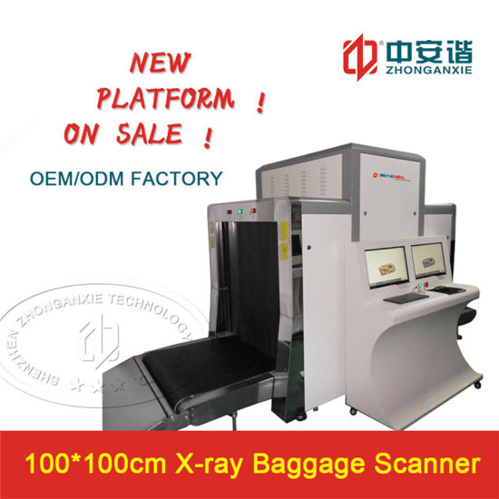China Industrial Digital X Ray Baggage Scanner Security equipment ...