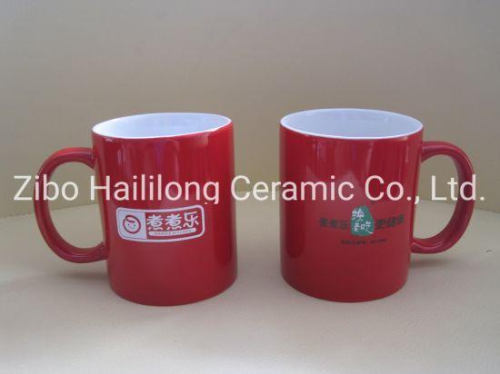 Ouside Color Glazed Mug Printing Mug Decal Mug Ceramic Mug