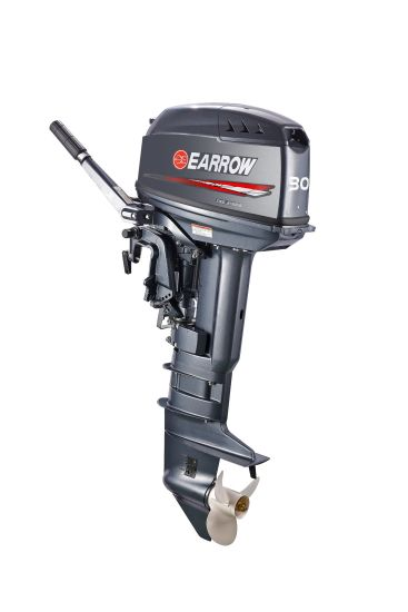 China Used YAMAHA Outboard Motors for Sale (Outboard Motor