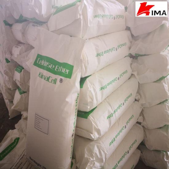Construction Grade Dry Mixed Mortar Additive HPMC HEC CMC Mhec Hemc