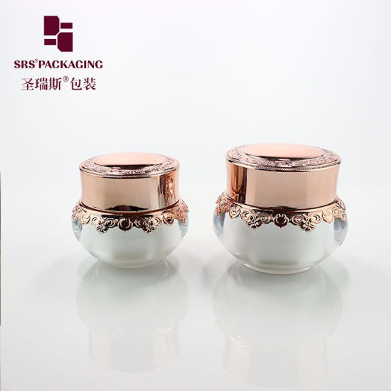 China 50ml Acrylic Luxury Plastic Cream Jar Rose Gold Cosmetic Packaging China Rose Gold Cosmetic Packaging Plastic Cosmetic Packaging For Cream
