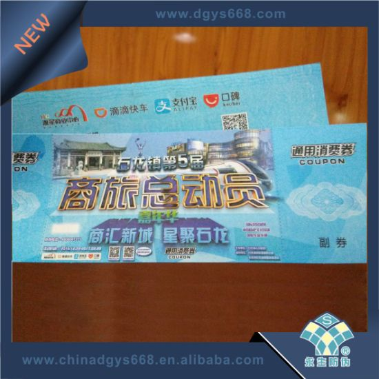 china custom security gift voucher ticket coupon printing