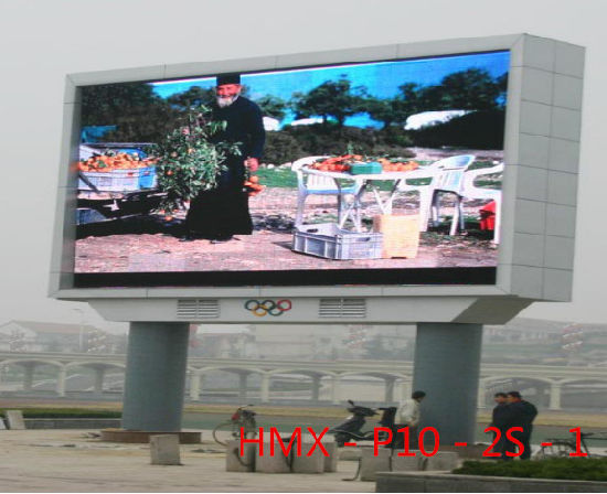 P10 Outdoor SMD RGB LED Display Module LED Screen Display pictures & photos