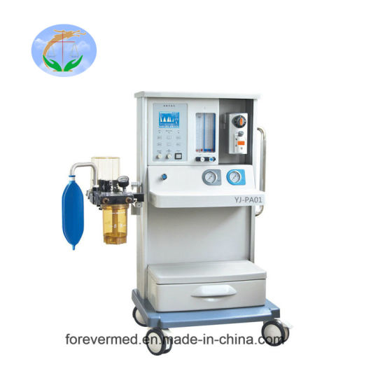 Medical Instrument Multifunctional Surgical Anesthesia Machine Yj-PA01 pictures & photos