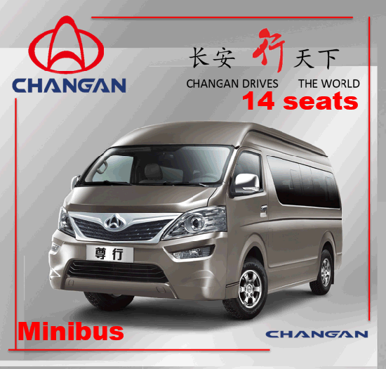 Changan Bus G50 Minibus 17seats pictures & photos