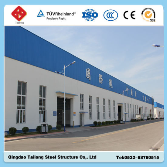Prefab Steel Frame Structure Building for Workshop pictures & photos
