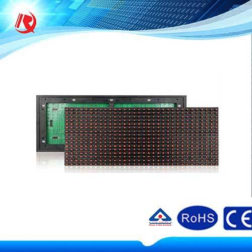 320mmx160mm P10 Red Color Outdoor LED Display Module pictures & photos