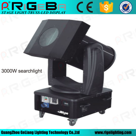 Outdoor Stage Light Moving Head City Searchlight