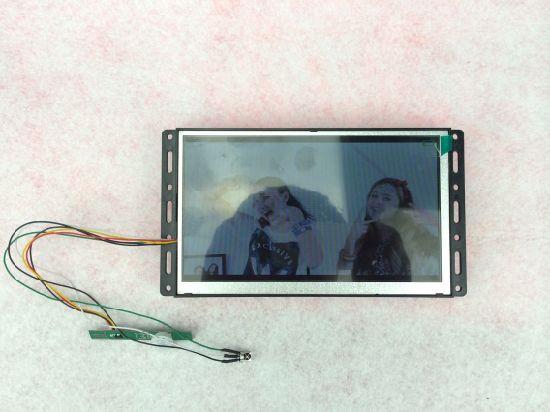 7inch Open Frame Digital Photo Frame with Motion Sensor