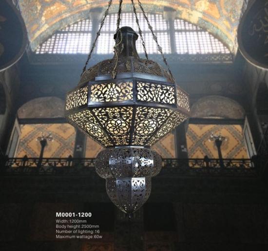 China Arabic Brass Sheet Pattern Big Pendant Lighting Chandelier ...