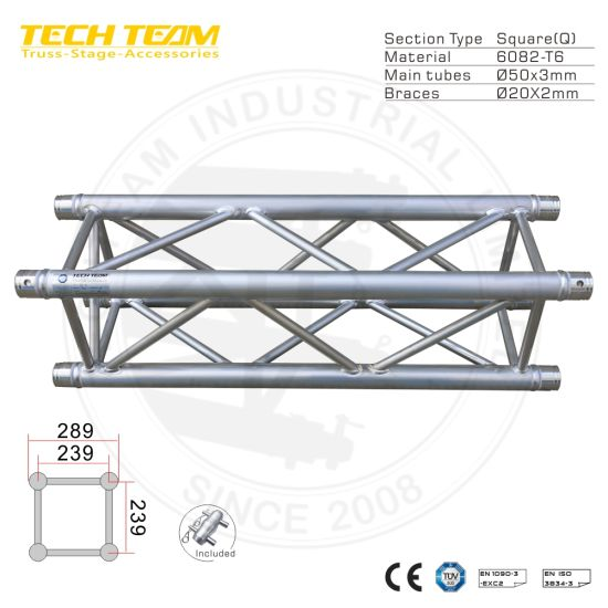High Quality Outdoor Concert Stage Truss Display Truss System
