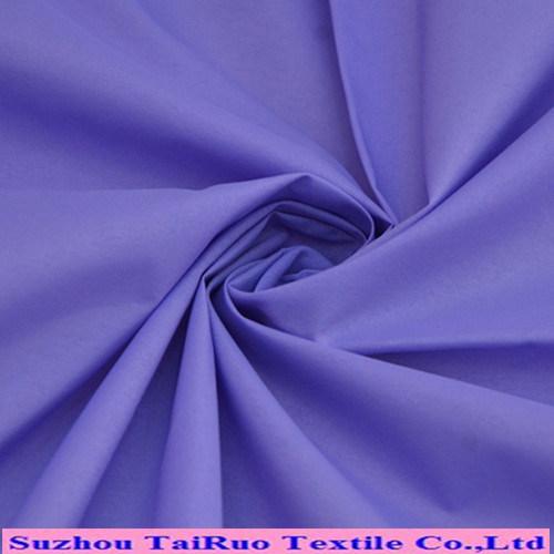 High Quality Nylon Spandex Waterproof Fabric for Garment Fabric