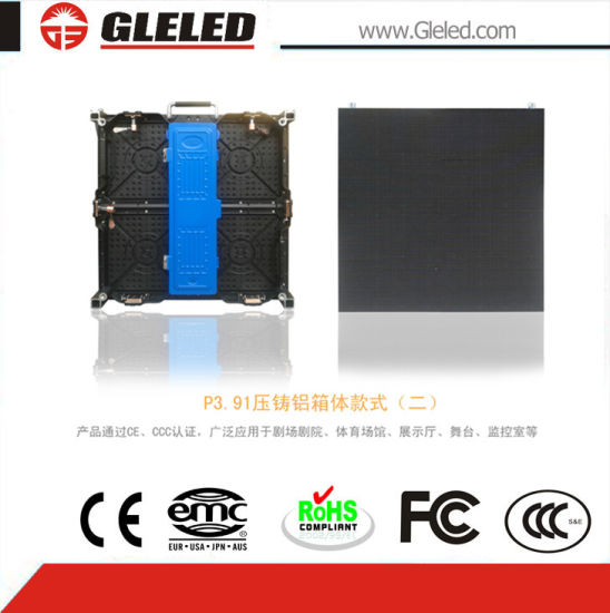 Best Price Best Quality China Outdoor SMD Full Color LED Display pictures & photos