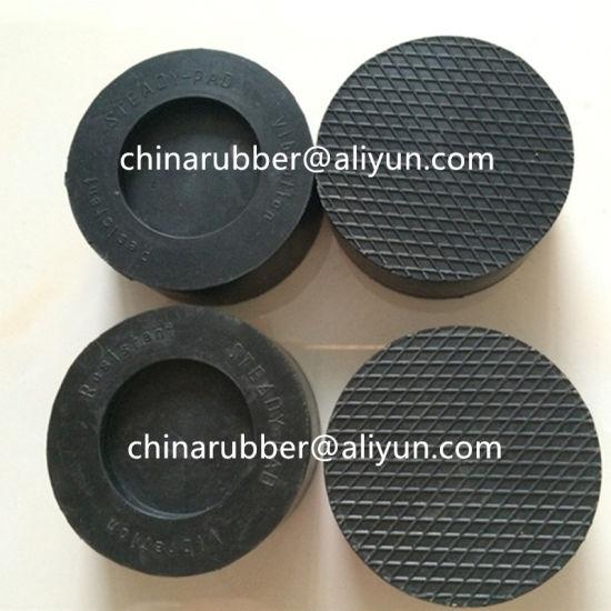 China Vibration Pads Anti Pour Laveuse Tapis Anti Vibration