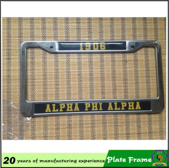 New Arrival Car License Plate Frame pictures & photos
