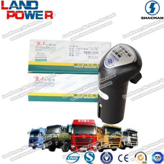 Shacman Truck Parts High Quality Shifting Knob with SGS Certification