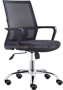 Modern Style Durable Office Ergonomic Computer Mesh Back Executive Swivel Chair BIFMA pictures & photos