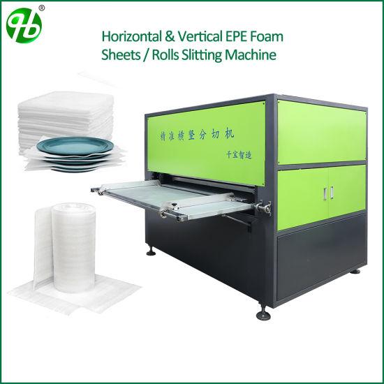 Laminating Film Roll Cutting Machine for PE EPE Foam Sheets