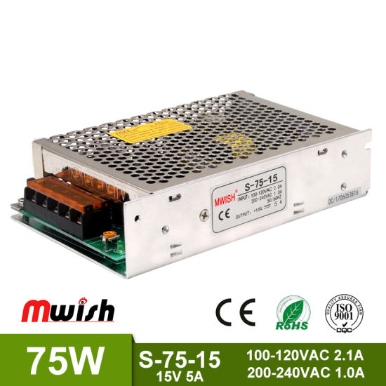 China 75W 15V Ce Approved Variable Voltage AC DC Aluminum