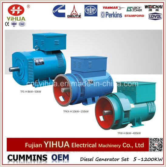 10kw/12.5kVA AC Industrial Generator Marine Brushless Alternator (8-400kW)