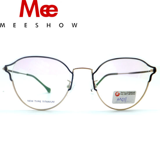 e7c67106bc 2018 Women Trendy Metal Cat Eye Glasses Frame Brand Designer Fashion Clear  Lens Eyeglasses Eyewear Glasses Frame for Wholesale