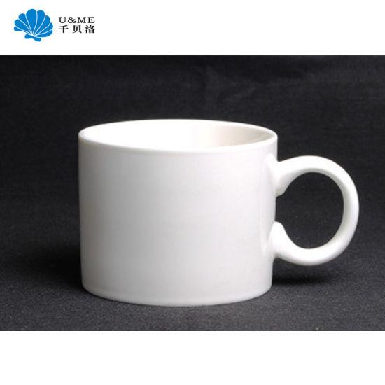 10oz Coffee Mug