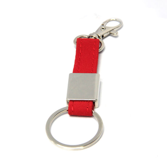 Chinese Wholesale Current Leather Key Chain