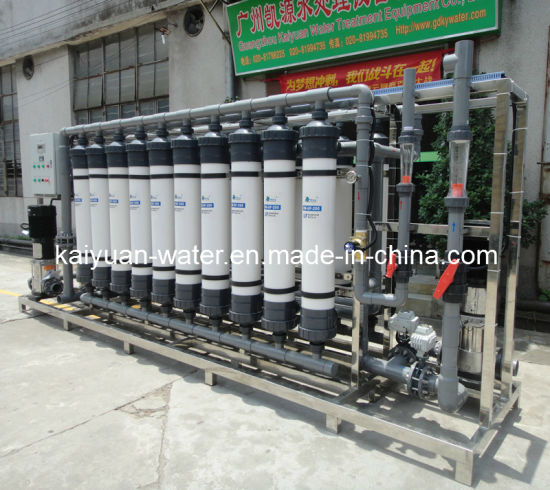 Mineral Water Plant/Mineral Water Machine/Mineral Water Filter Equipment
