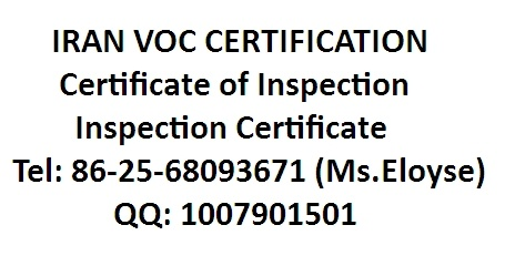 Voc Certification of Electric Motor for Iran Customs Clearance pictures & photos