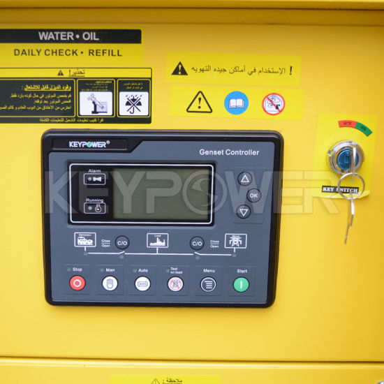 60Hz 17kw Silent Diesel Genset with ATS pictures & photos
